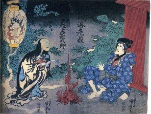 Lady-Oiwa-in-Yotsuya-Kaidan