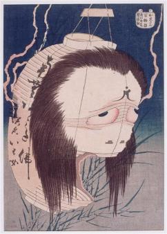 OiwaHokusai